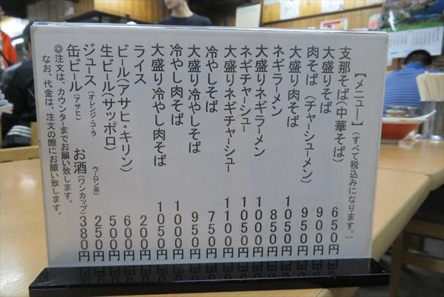 0613_aizu005.jpg