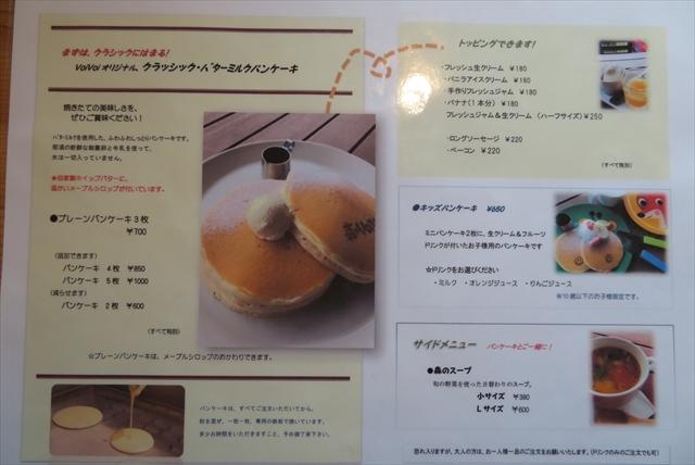 0615_aizu009.jpg