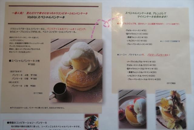 0615_aizu010.jpg