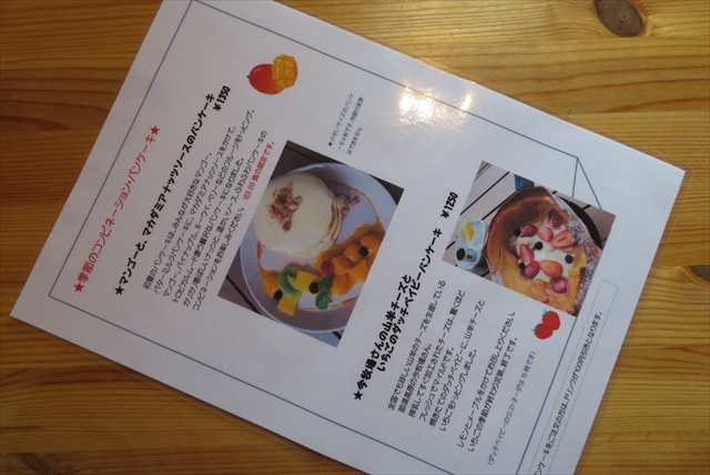 0615_aizu011.jpg
