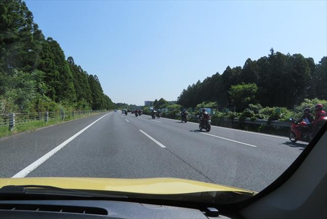 0617_nasu009.jpg