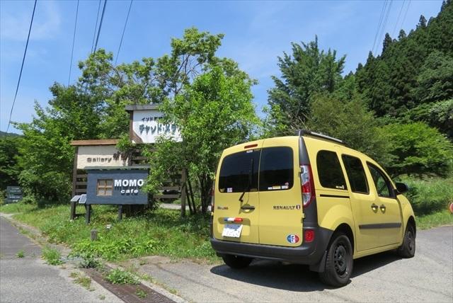 0617_nasu023.jpg