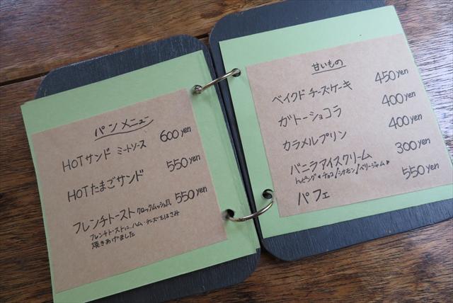 0618_nasu013.jpg