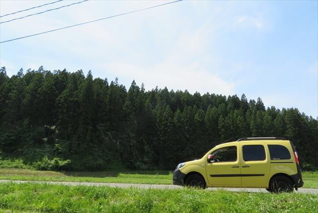 0619_nasu007.jpg