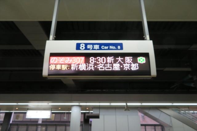 0628_oosaka005.jpg