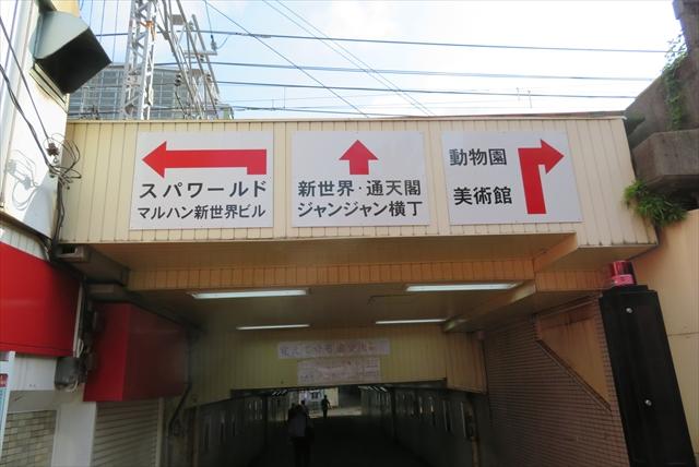 0701_oosaka010.jpg