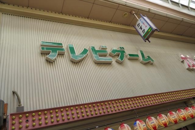 0701_oosaka025.jpg