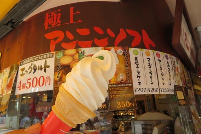 0806_yokohama029.jpg