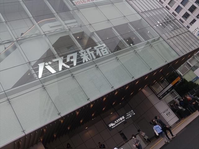 20160423_hakoneyumoto003.jpg