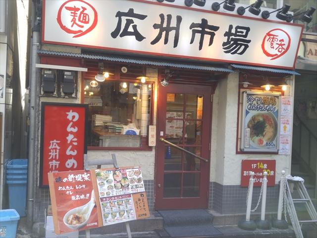 20160513_KOUSYUU006.jpg