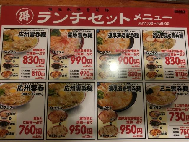 20160513_KOUSYUU008.jpg