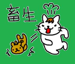 伊藤ネコ03