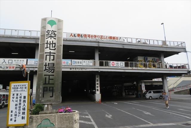20160528_SHINBASHI017.jpg