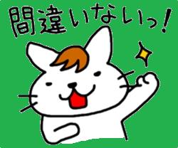 伊藤ネコ05