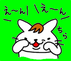 伊藤ネコ09