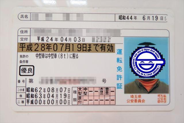 0621_シャンゴ002