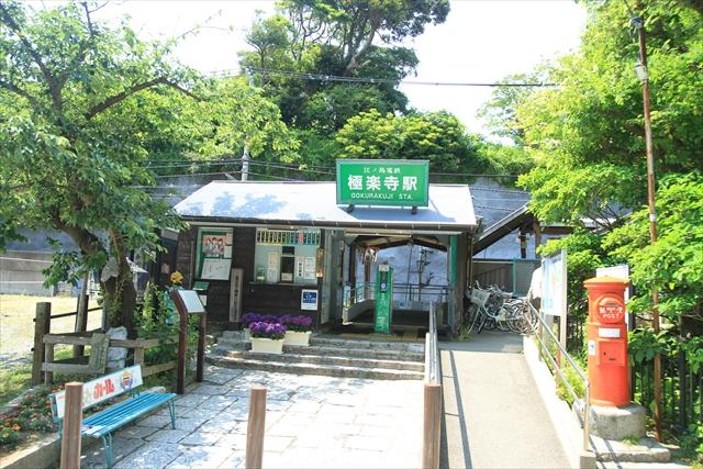 0626_鎌倉007