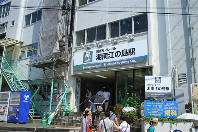0626_鎌倉014