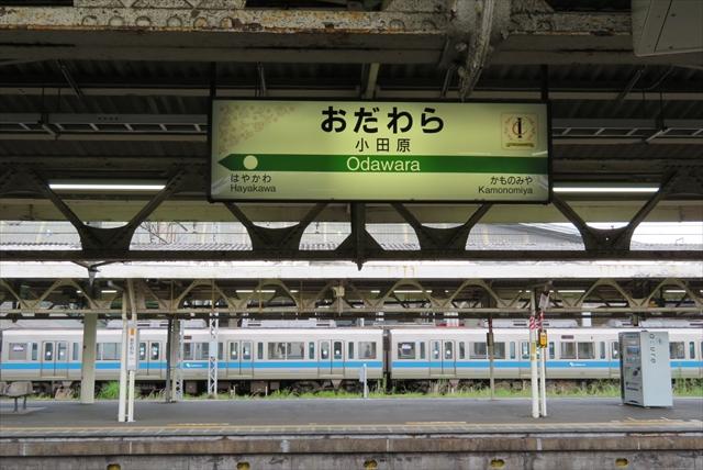 0707_静岡鉄旅005