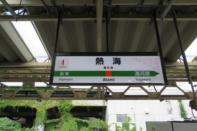 0707_静岡鉄旅015