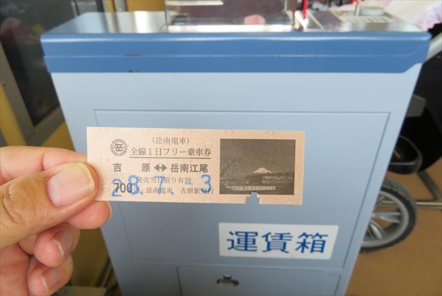 0711_静岡鉄旅005