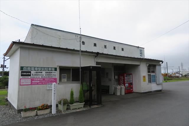 0711_静岡鉄旅017