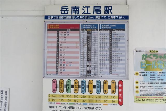 0711_静岡鉄旅018