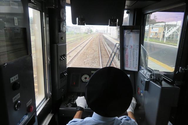 0713_静岡鉄旅002