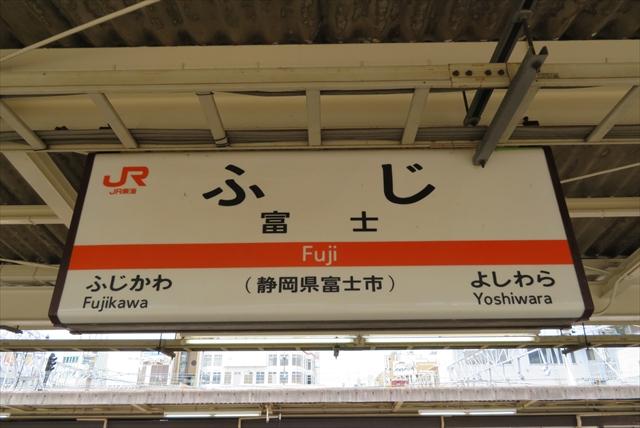 0713_静岡鉄旅003