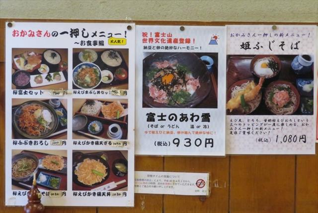 0713_静岡鉄旅012