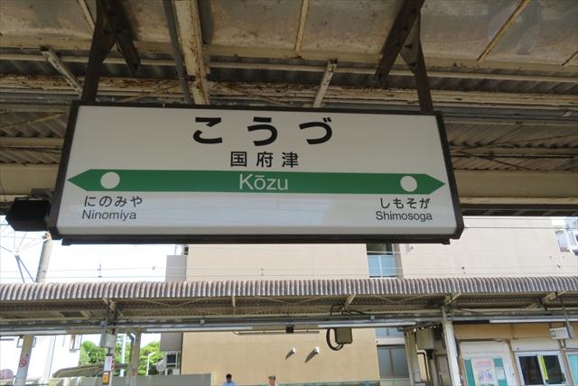 0713_静岡鉄旅024