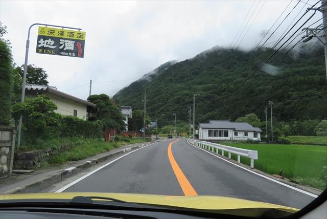 0717_飛騨高山008