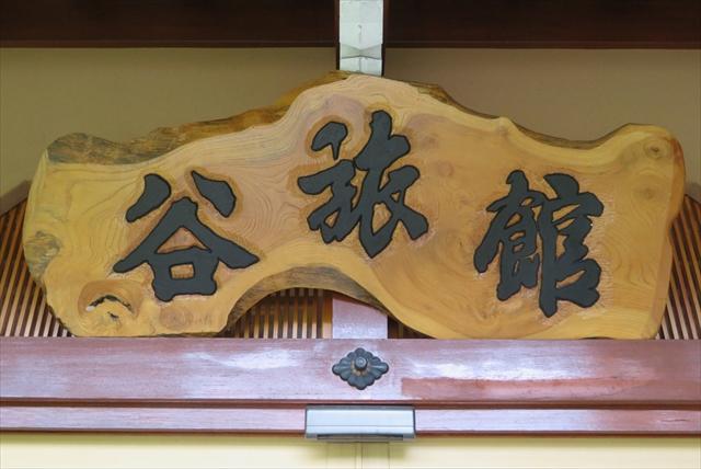 0721_飛騨高山001