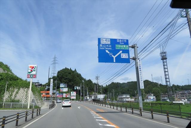 0725_飛騨高山022