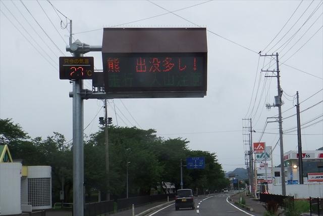 0810_東北019