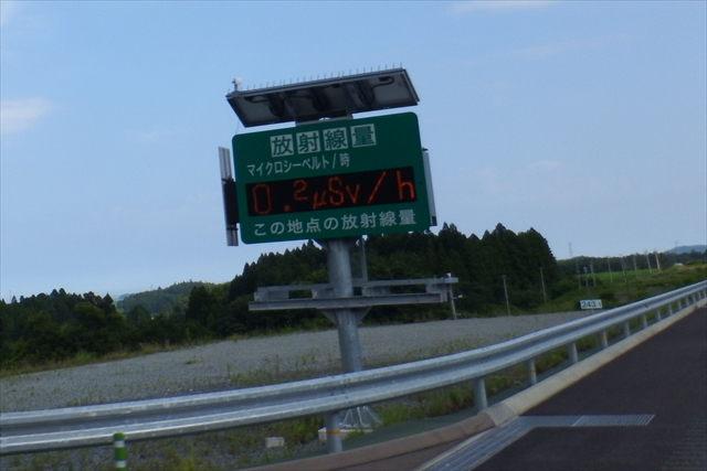 0816_東北012