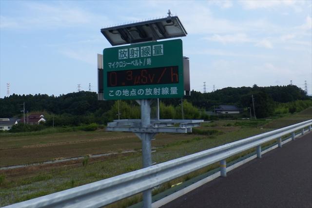 0816_東北013