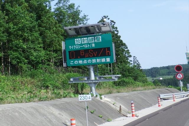 0816_東北014