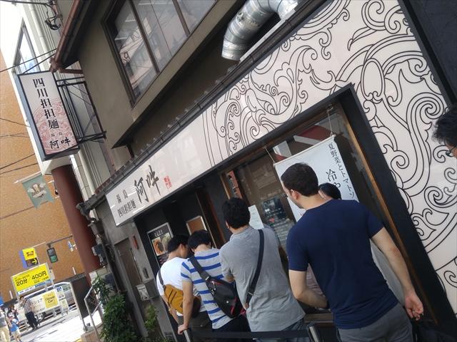 0731_上野002