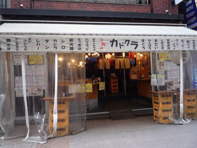 0731_上野000