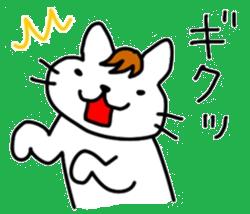 伊藤ネコ014