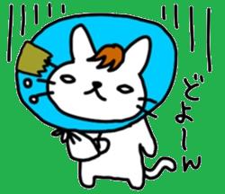 伊藤ネコ021