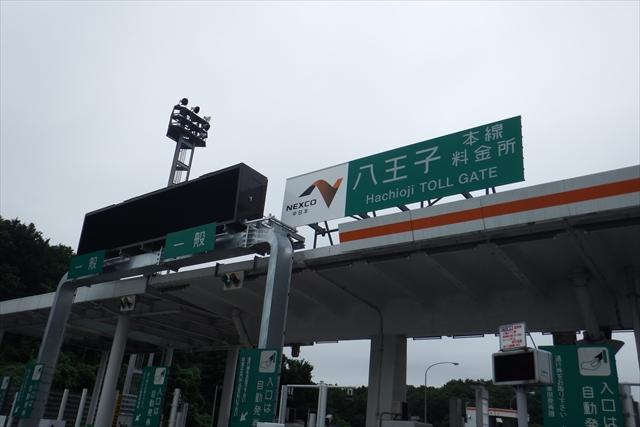 20160811_nagano006.jpg