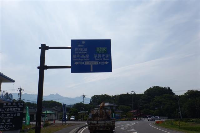 20160811_nagano019.jpg