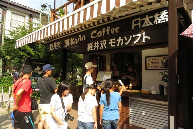 20160811_nagano061.jpg
