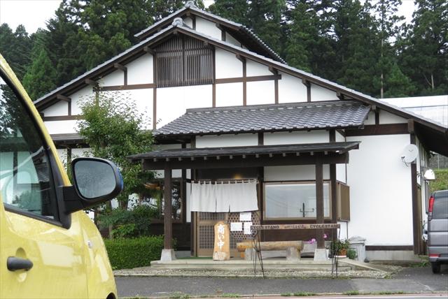 20160818_NASU014.jpg