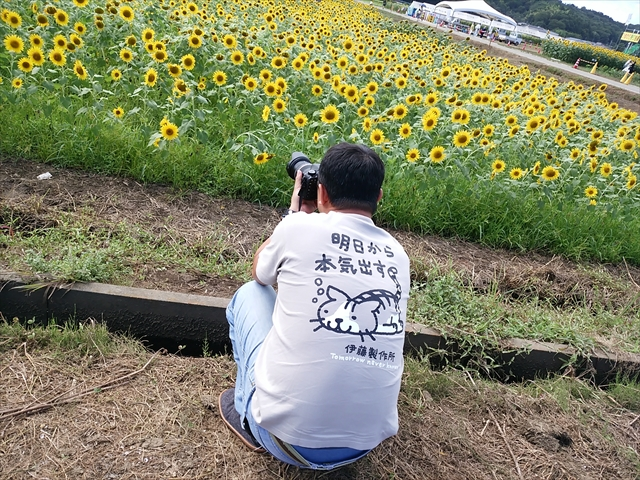20160819_NASU030.jpg