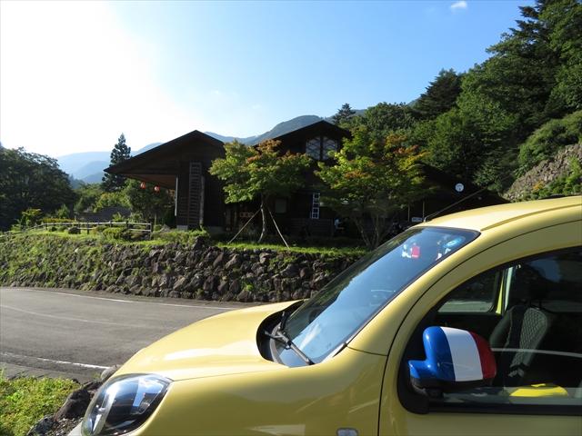 20160903_nasu027.jpg