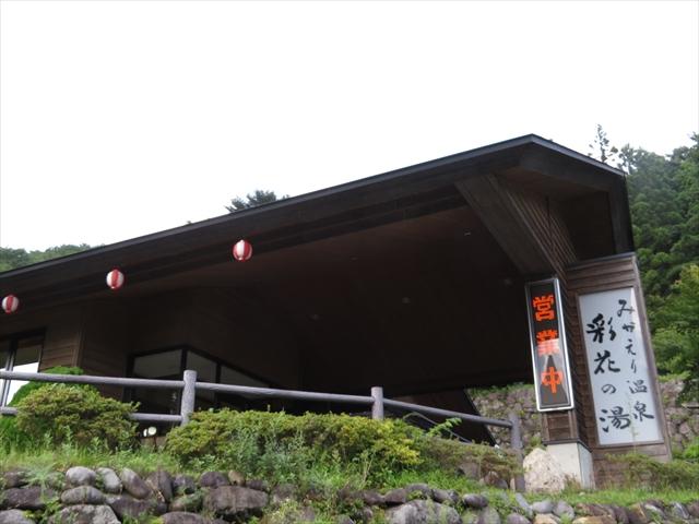 20160903_nasu028.jpg