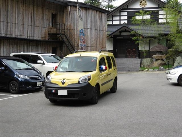 20160911_yunishikawa (3)